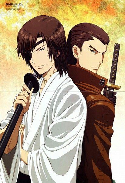 Date and kojuro sengoku basara  C: ^0^