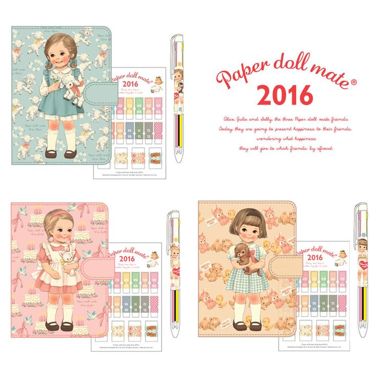Afrocat Paper Doll Mate Daily Diary 2016 Note 3 Colors Multi Ball Pen Gift Set  #Afrocat