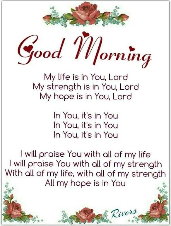 Good Morning Spiritual Inspirations Sister Good Morning Quotes