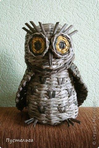 paper owl tutorial