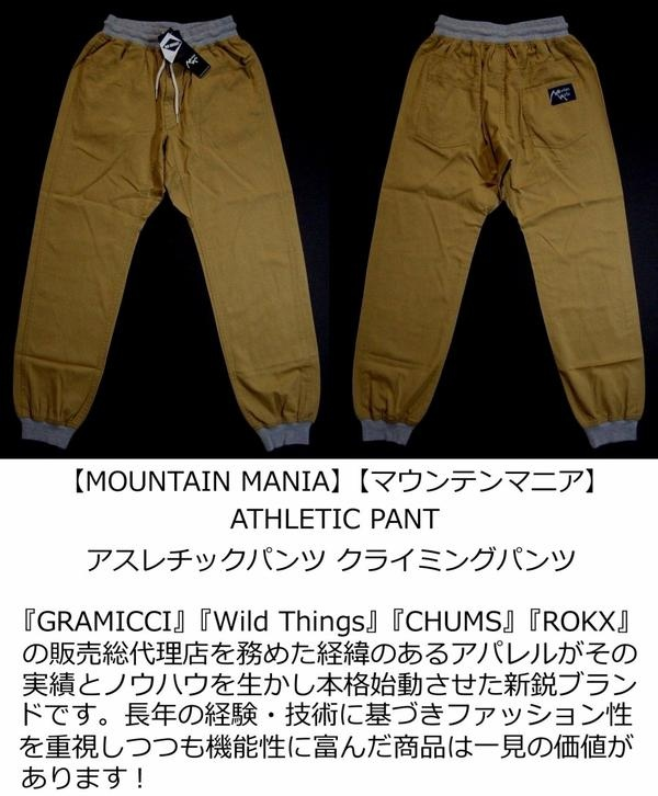 Rakuten: mm091 new article MOUNTAIN MANIA ATHLETIC PANTS athletic climbing underwear 41700060 men's & Lady's mountain enthusiast athletic underwear American casual OUTDOOR is long - Shopping Japanese products from Japan