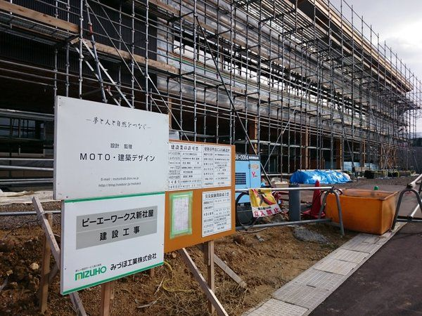 "Y.Koshima【輝号作戦】 on Twitter: ""南砺市の桜ヶ池地区に建設中のP.A.WORKS新社屋を見てきた。街中の現社屋よりも高台に移動し、非常に眺望の良い場所である。ただ、探訪者には車が無いと厳しいかと(;・∀・) #paworks https://t.co/LTlx6HQUSg"""
