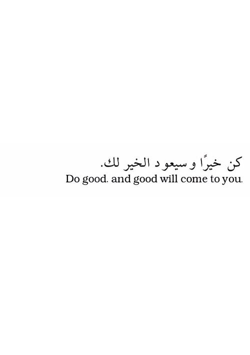Absolutely!♥. #do good and good will come to you, #life quote, #do good. Via: straight into style