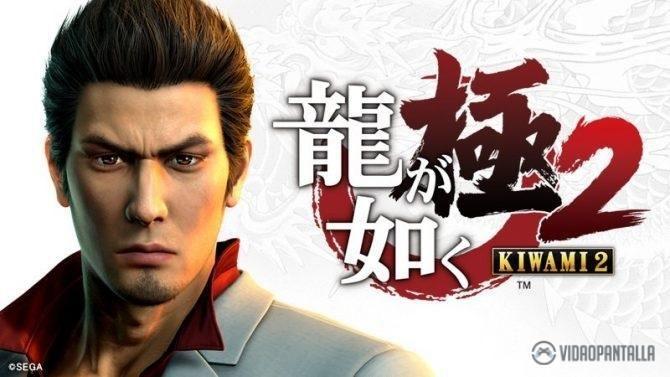 Sega presenta Yakuza Kiwami 2 un remake de Yakuza 2 que se podrá jugar en PlayStation 4. El próximo 7 de diciembre se podrá a la venta en tiendas del país nipón y tendrá dos ediciones una estándar y otra para los más coleccionistas.  Además se conocen más especificaciones del juego. Usará el motor gráfico Dragon Engine motor que fue usado en el título más reciente de la franquicia Yakuza 6: The Song of Life- y contará con las voces del juego original. Además incorporará un nuevo capítulo…