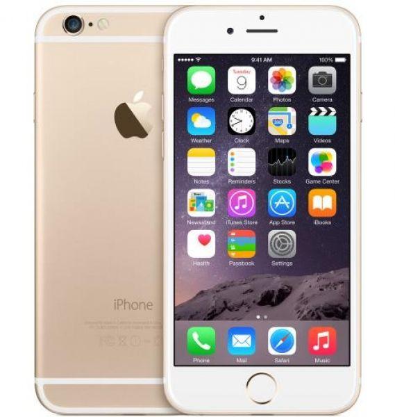Apple NEW iPhone 6 128GB Gold - Smartfon/Telefon/Fablet - Satysfakcja.pl