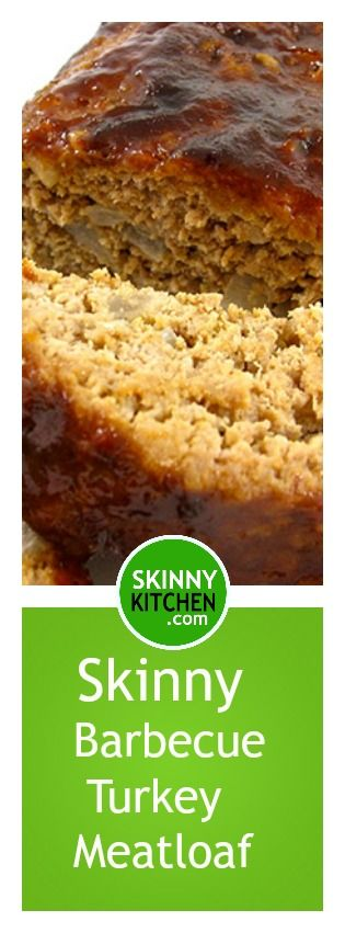 Barbecue Turkey Meatloaf. One of my favorite ways to make meatloaf! Each serving has 252 calories, 3g fat & 6 SmartPoints. #meatloaf #smartpoints http://www.skinnykitchen.com/recipes/barbeque-turkey-meatloaf/