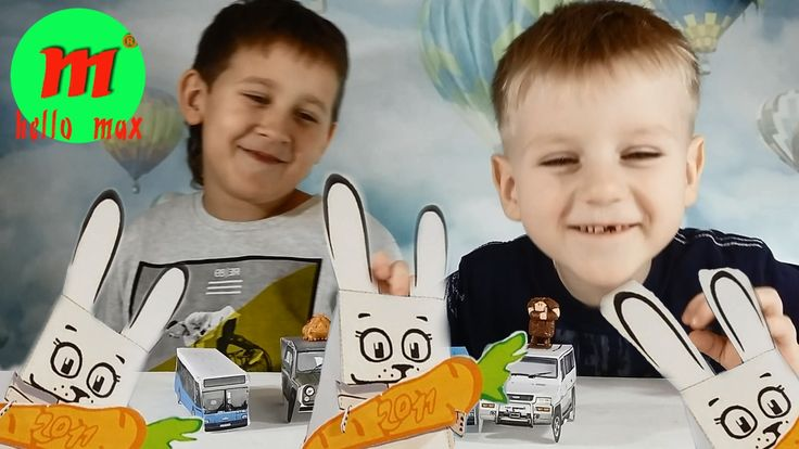 Сделали Бумажного Зайца Поделки Из Бумаги Коллекция Авто Hello Max !