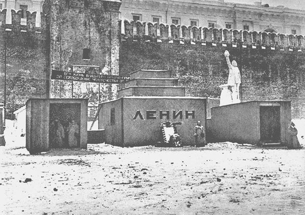 The first mausoleum in 1924