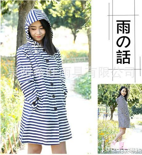 1 piece strip Raincoats for Womens Jacket Outdoor Rain Coat Female Poncho impermeable capa de chuva lluvia Rain Wear Fabrics