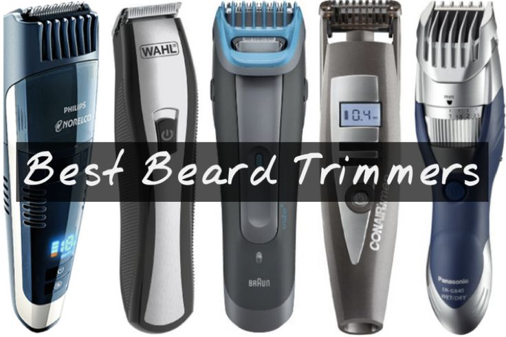 Best beard trimmer - reviews.