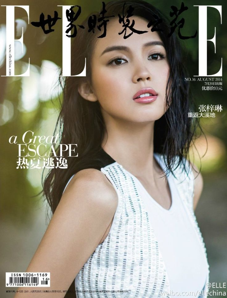 nice Zhang Zilin for Elle China August 2014 [Covers]