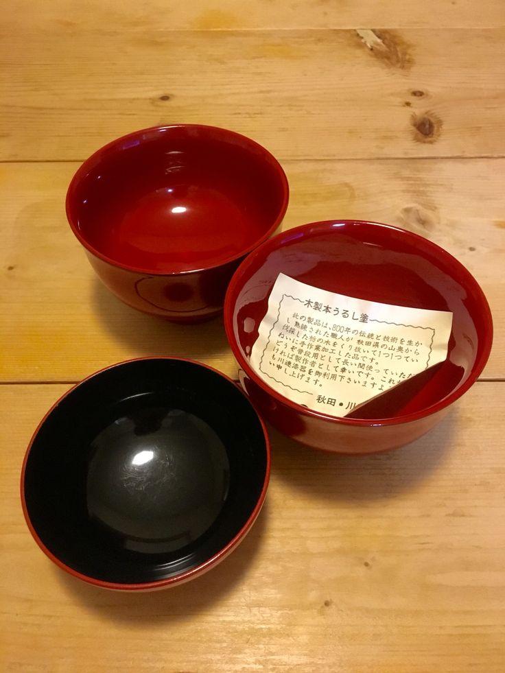 【P】家にあった漆器。秋田の川連漆器というものらしい。 とても丈夫なことが特徴だとか。