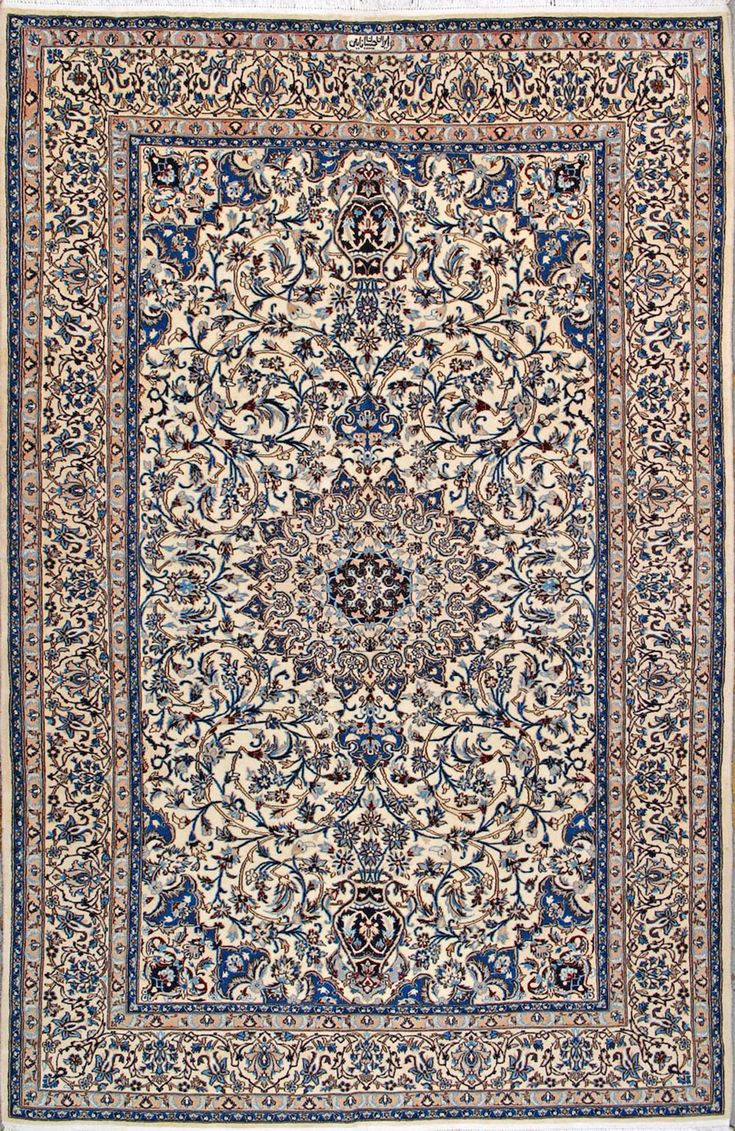 Nain Persian Rug X Authentic Handmade