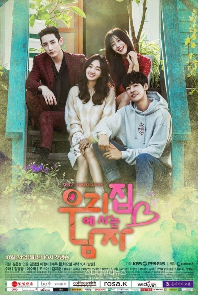 #kdrama starting today 2016/10/24 in Korea - There's a Man Living at my House is great so far!