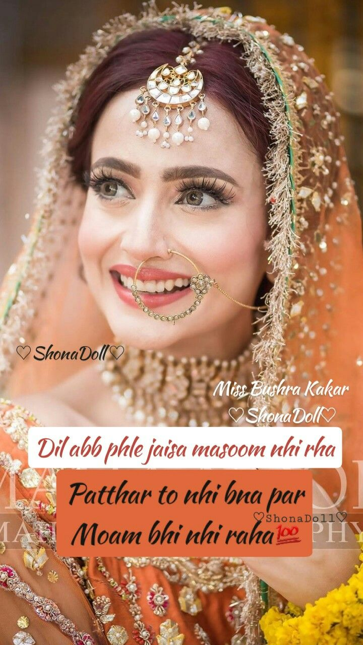Pin By Jaya On Bridal Makeup With Images Bridal Fashion