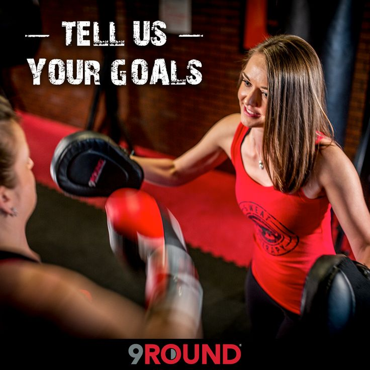 Gain strength... lose fat... improve confidence... No matter what your goals are... our friendly 9Round Certified Trainers can help you reach them! Comment below to tell us the goals you're working toward! To try 9Round for FREE, go to http://9round.com/start