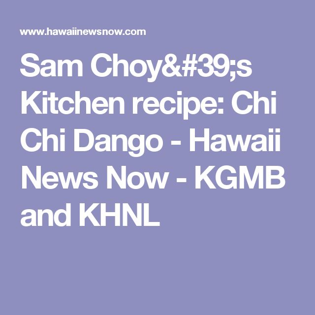 Sam Choy's Kitchen recipe: Chi Chi Dango - Hawaii News Now - KGMB and KHNL