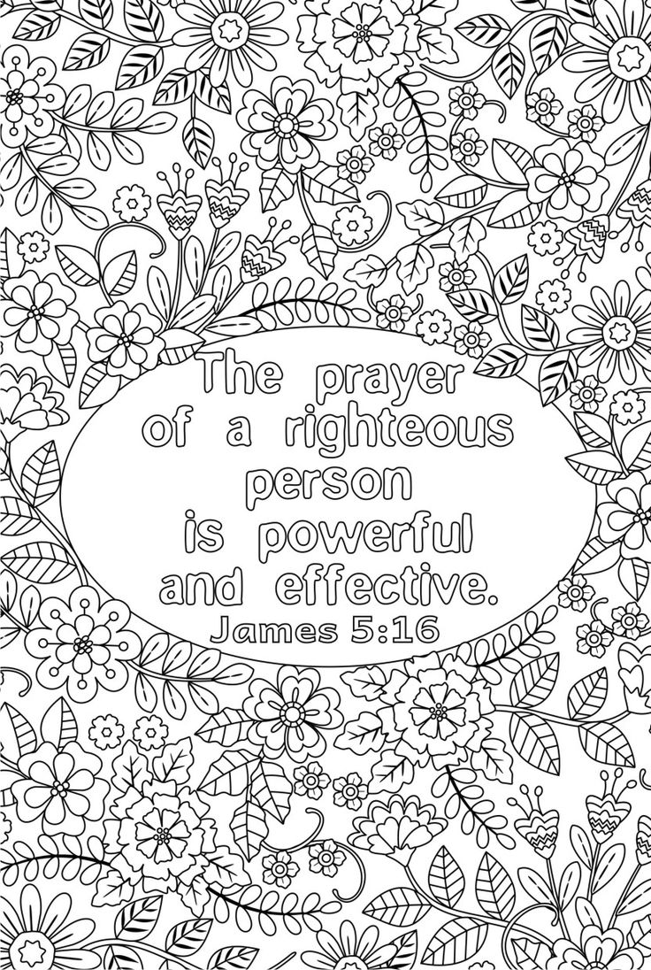 14 Bible Coloring Pages See The Link For High Resolution Files Thank You