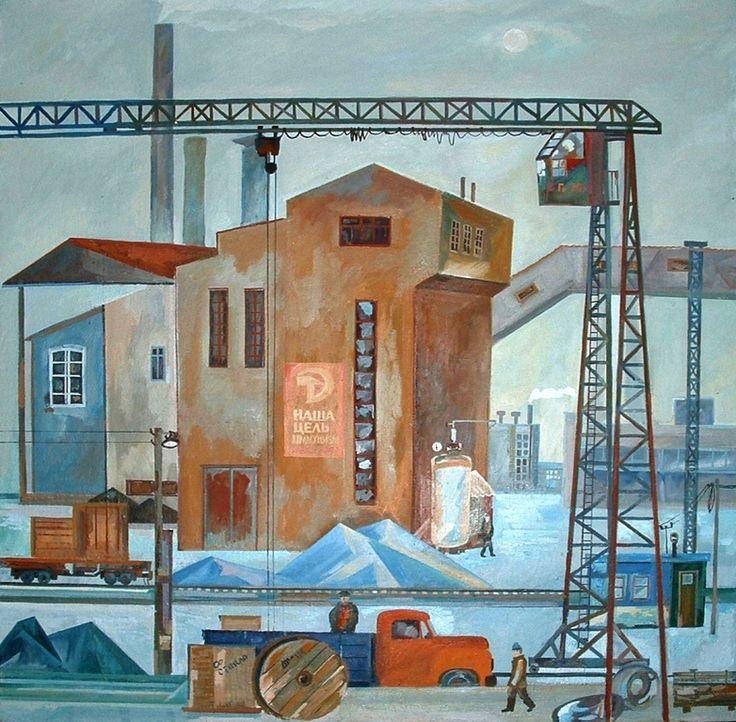 профилактики индустриальный пейзаж картинки художников назвали