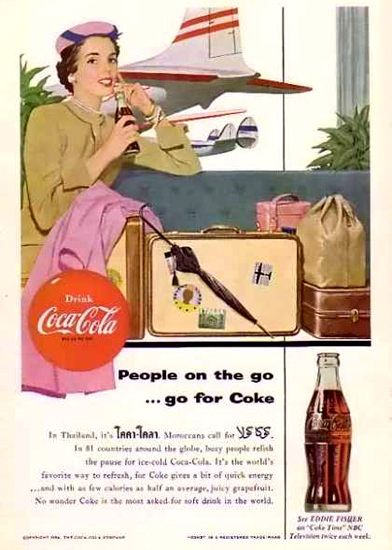 Coca-Cola Thailand 1954
