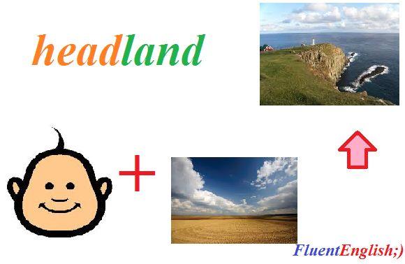 head + land = headland! (мыс)