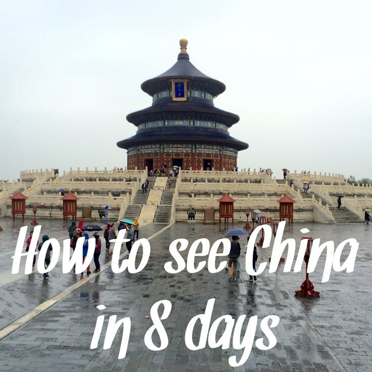 How to see China in 8 days: Beijing, Xi'an and Shanghai