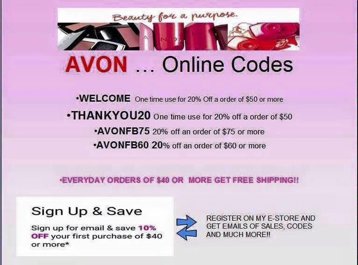 Avon coupons code 2019