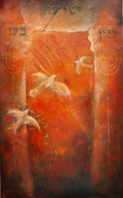 """""""The Gate"""" Psalm 118"""