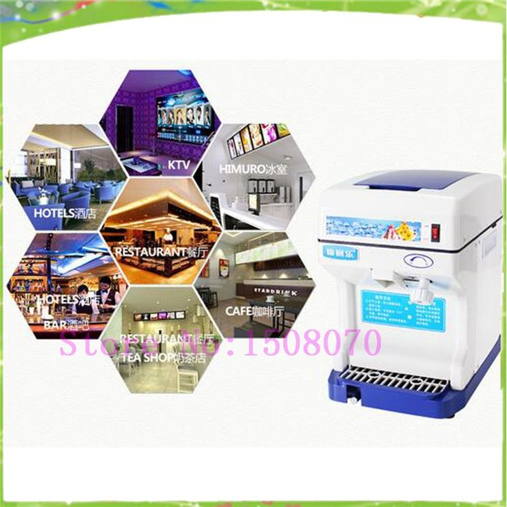 490.00$  Buy now - http://aliwwn.worldwells.pw/go.php?t=32604409989 - 2017 Free shipping commercial use ice shaver machine, mini snow ice machine, multifunctional sand ice machine for sale