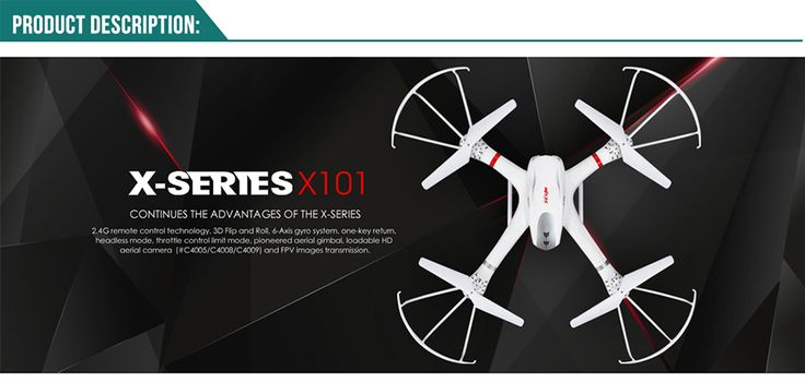 MJX X101 RC Quadcopter 2.4G Remote Control Drone 3D FPV One Key Return 4CH - http://www.remote-control-drones.com/product/mjx-x101-rc-quadcopter-2-4g-remote-control-drone-3d-fpv-one-key-return-4ch/