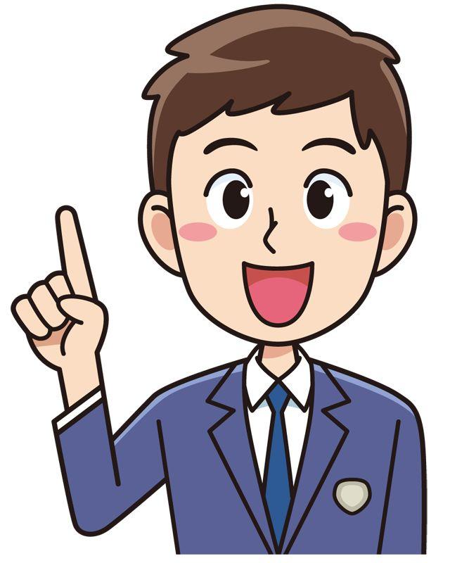 指を指す笑顔の男子生徒です。クリックで大きいサイズのPNGが開きます。印刷にも使える高解像度データ(JPG、PNG、EPS/illustrator cs)はこちらからダウンロードいただけます。