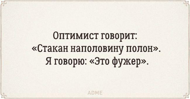 15открыток отзнатоков русского языка