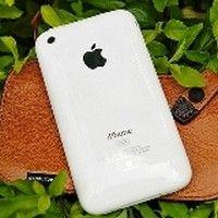 Qui ne connait pas une personne dans son entourage s'étant fait voler son téléphone portable, et plus particulièrement un iPhone ? Avec notre astuce de malin, découvrez un système de localisa...