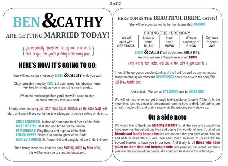 wedding program funny template | Home Wedding Programs Seating Chart Activities Corner Useful Links