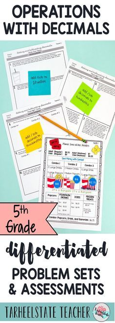 Practice with adding and subtracting decimals could not be easier with these differentiated decimal word problems assessments or independent practice sheets. Your 5th grade students will be completing more than a worksheet with these standards based, leveled problem sets while developing their growth mindset in math #growthmindset, #differentiatedmathideas. Multiplying and dividing decimals word problems and computation sets are also included!