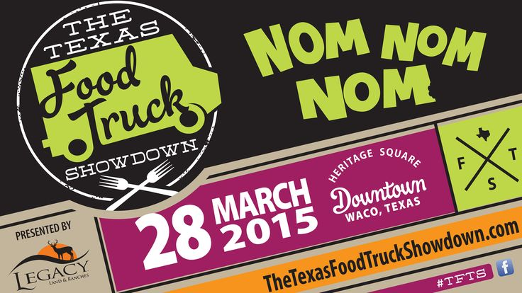 The Texas Food Truck Showdown & Sunset Cinema is coming to downtown Waco on March 28, 2015 - save the date! #nomnomnom