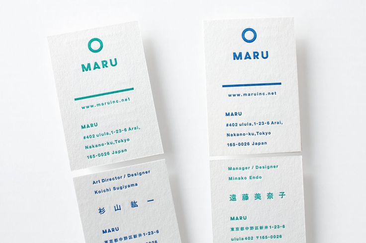 Unique Business Card, Maru #BusinessCards #Design (http://www.pinterest.com/aldenchong/)