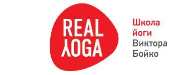 Шавасана Йога нидра Техники глубокого расслабления | Центр классической йоги и йогатерапии РеалЙога | Школа йоги Виктора Бойко, Москва