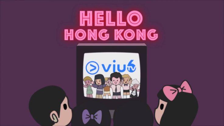 【全新英語頻道 ViuTVsix 96台 say hello to Hong Kong! 】 Hello!Hello!Hello!Hello!Hello! 今日7:00A.M. 隆重啟播!一齊轉去96台 say Hello! 大熱劇集、國際新聞、一級綜藝,給你全新體驗!  #hello #3月31日 #ViuTVsix #96台 #全新英語頻道 #未搵到可以嘗試重新搜台