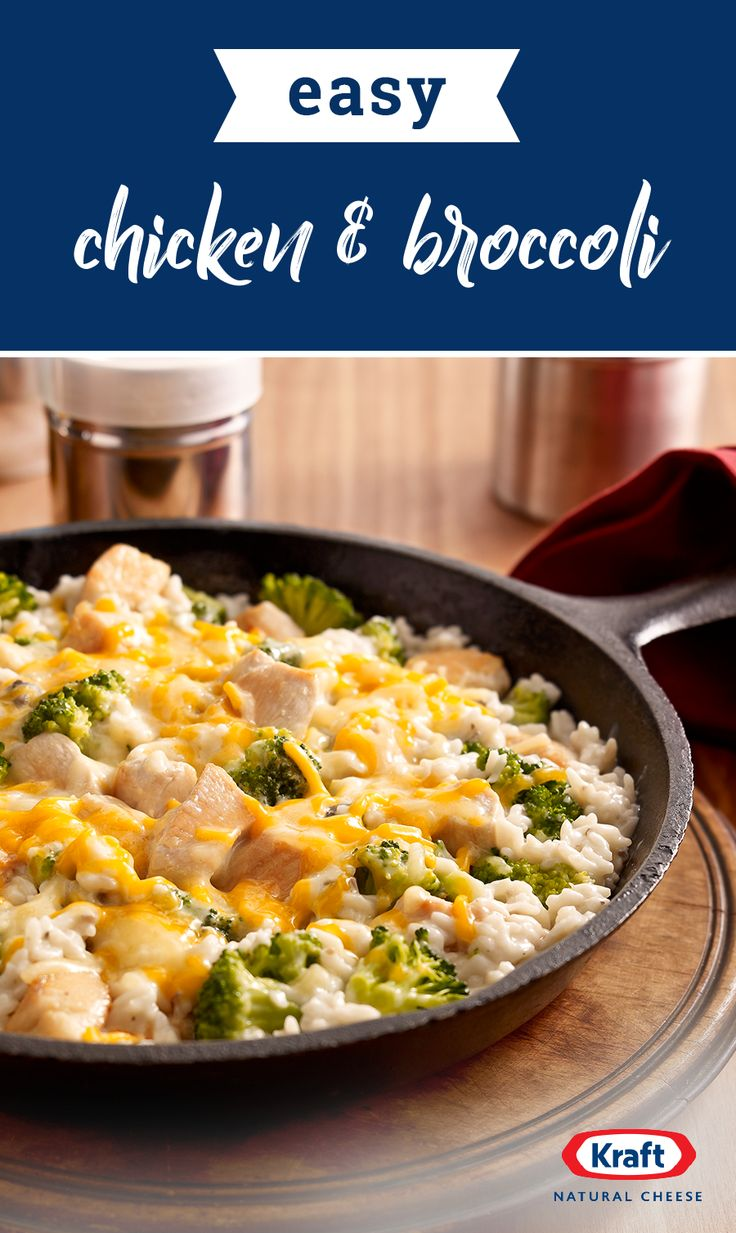 Easy Chicken and Broccoli –  Check out this recipe to learn how to make this quick and simple chicken and rice recipe for your dinner table. Ready in just 20 minutes, this dish can't be beaten.