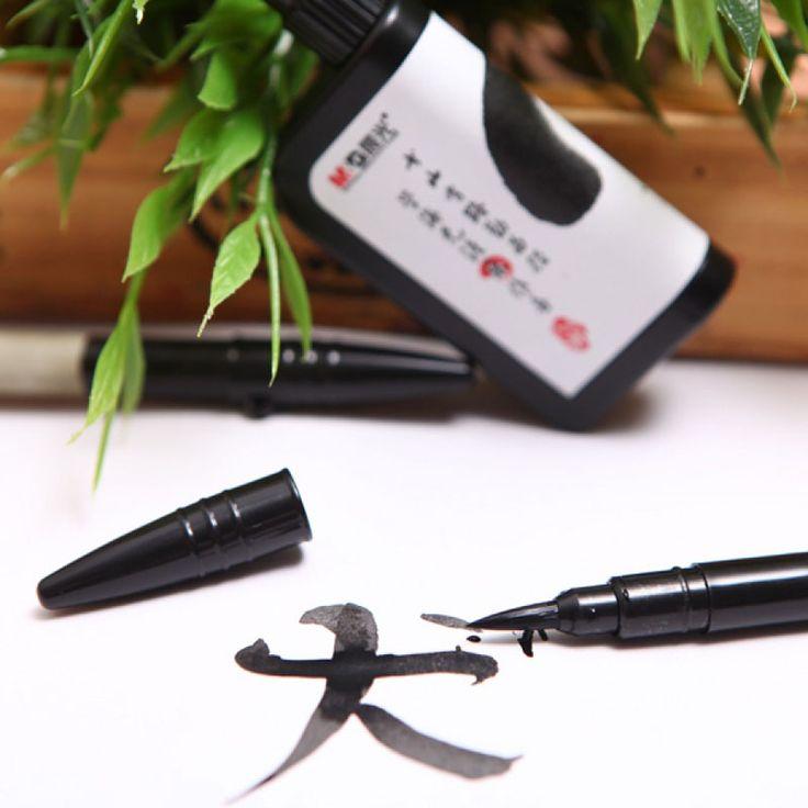 Китайская каллиграфия кисти Хранения чернил каллиграфия пера ferr доставка Каллиграфии Pen Средний Очередной Сценарий купить на AliExpress