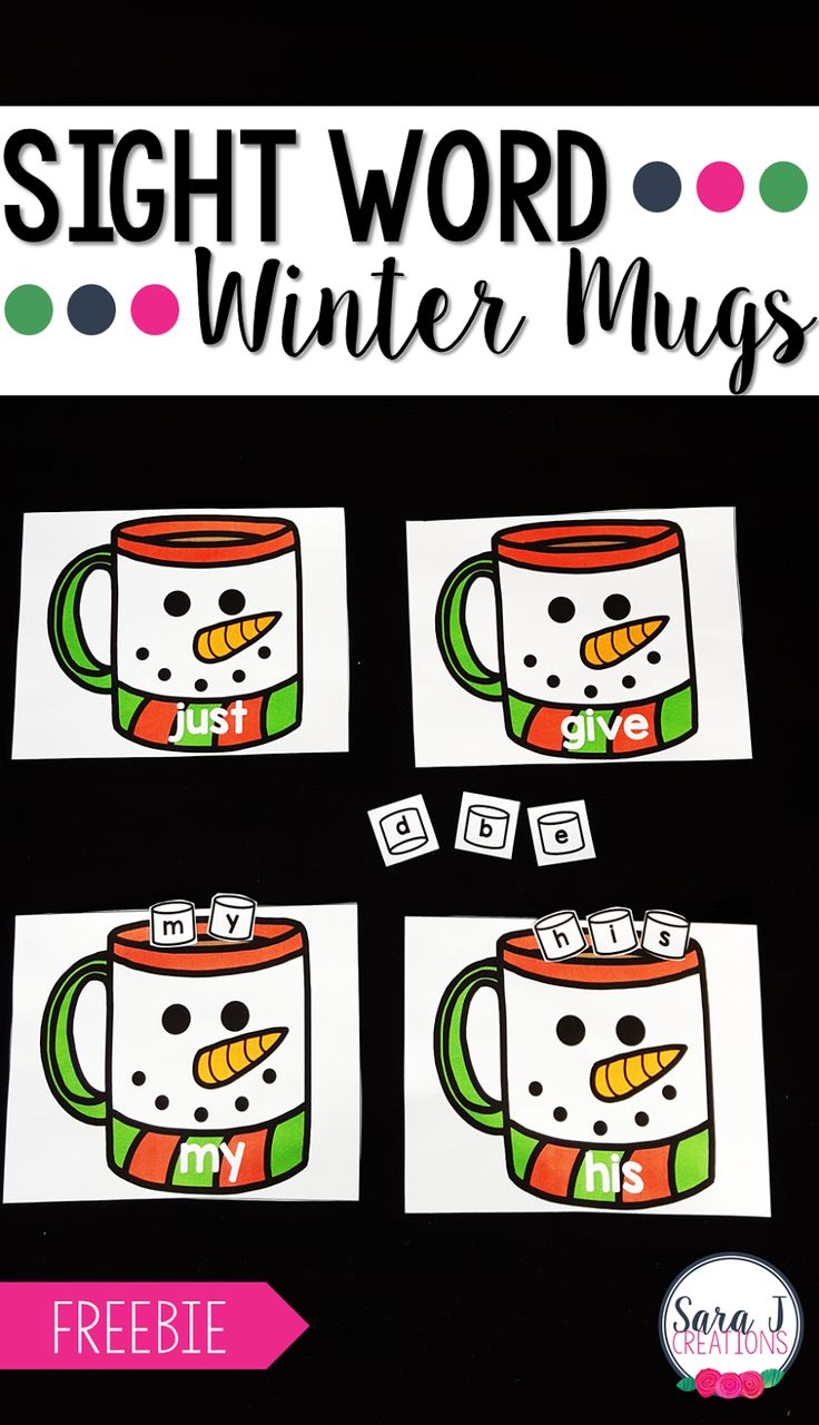 Free sight word practice with marshmallows and winter mugs. Spell the words out of the letter marshmallows. Includes editable version!