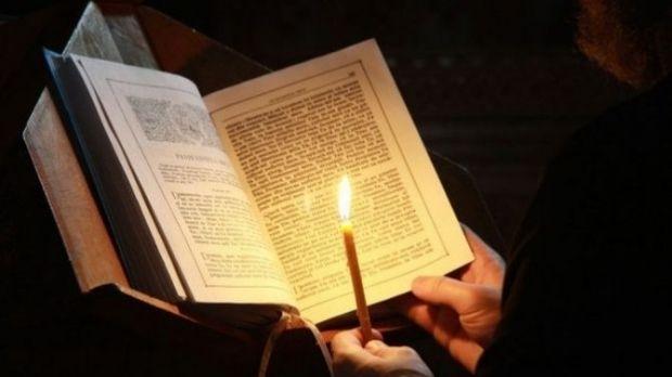 Ο 3ος Ψαλμός – Εμπιστοσύνη και ελπίδα στον Θεό | Candle jars, Prayers,  Lactation