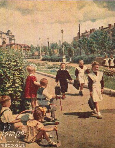 Открытка 1 сентября, Первоклассники, Неизвестен, 1954 г.