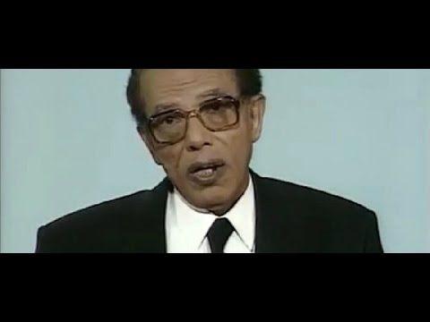 الزواج - دكتور مصطفى محمود - حلقات  العلم والأيمان