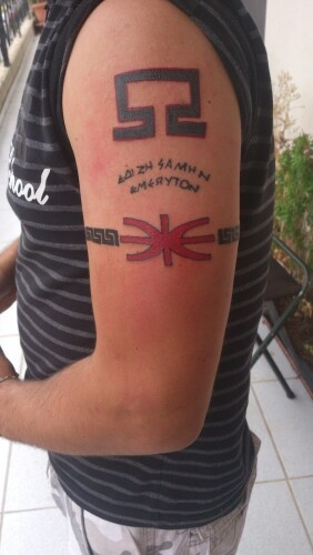 Greek Quote Tattoos And Meanings: Ancient Greek Tattoo Quotes. QuotesGram