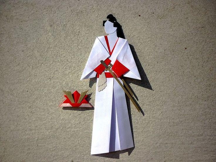 The Samurais, The Ultimate Stoics Essay