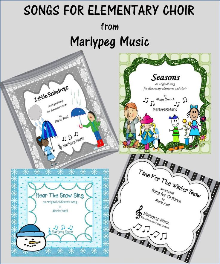 Looking for new songs for your 2015-2016 Elementary Choir?  We have quite a selection - all original - unison, 2 part, 3 part - complete with piano score...all at a GREAT PRICE!!
