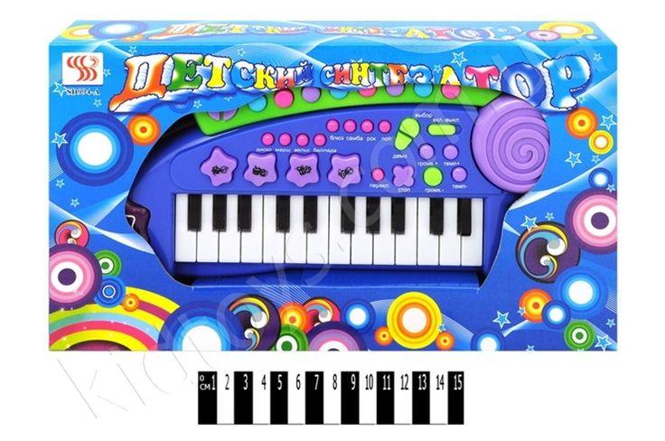 Піаніно (коробка) SD994-A, детские игрушки магазин, развивающие игрушки для детей 6 лет, інтернет магазин мебель, животные игры, развивающие игрушки киев, настольные игры в одессе