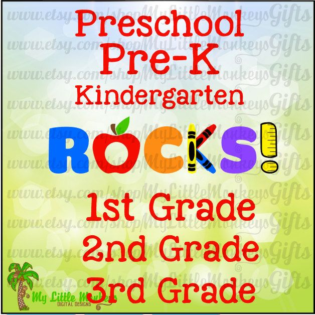 Preschool Pre-K Kindergarten 1st grade 2nd Grade 3rd Grade ROCKS! Clipart Cut File Instant Download Full Color 300 dpi Jpeg Png Eps SVG DXF - pinned by pin4etsy.com